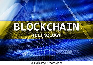 Blockchain technology, cryptocurrency mining server room data.