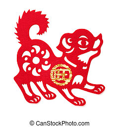 non-woven fabric dog as a symbol of Chinese New Year of the Dog 2018 the Chinese means prosperous