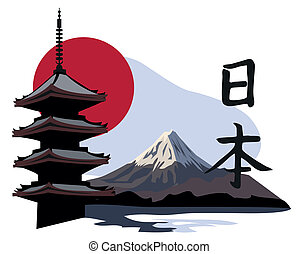 Background illustration with Pagoda Temple and Mount Fuji
